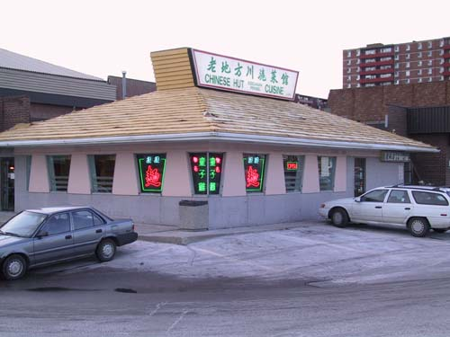Photo of Chinese Hut restaurant