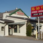 Photo of Na Go Ya restaurant