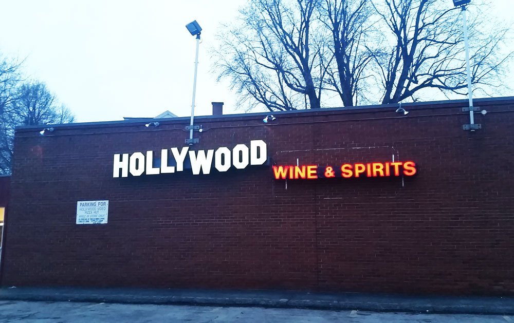hollywood video wine and spirits not fooling anybody